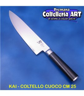 Kai - Coltello Trinciante cm 25 - Damascato