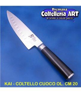 Kai - Coltello Cuoco - Trinciante olivato cm 20 - Damascato