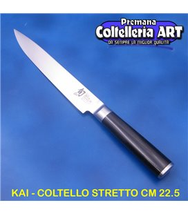 Kai - Coltello Stretto - Arrosto cm 22.5 - Damascato