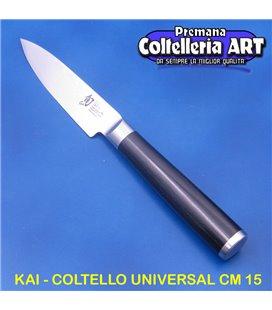 Kai - Coltello Universale cm 15 - Damascato