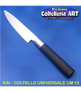Kai - Coltello Universale - Spelucchino cm 15 - Wasabi