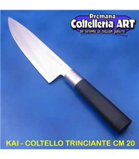Kai - Coltello Cuoco - Trinciante cm 20 - Wasabi