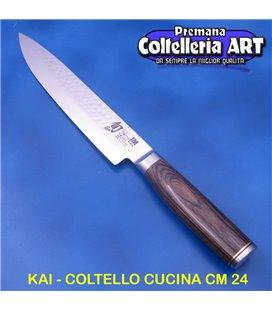 Kai - Coltello Arrosto - Cucina Stretto cm 24 - Damascato - TDM
