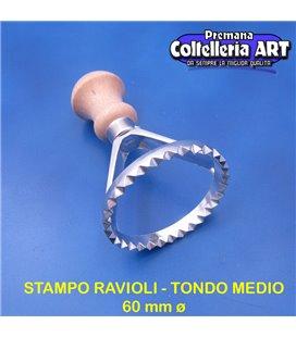 eppicotispai - Stampo per ravioli tondo piccolo 60 mm ø - alluminio