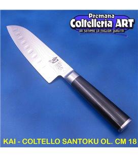 Kai - Coltello Santoku olivato cm 18 - Damascato
