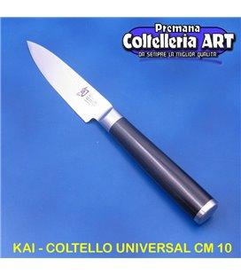 Kai - Coltello Universale cm 10 - Damascato