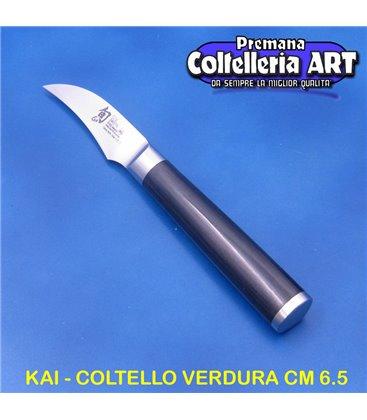 Kai - Coltello Verdura - Spelucchino curvo cm 6.5 - Damascato