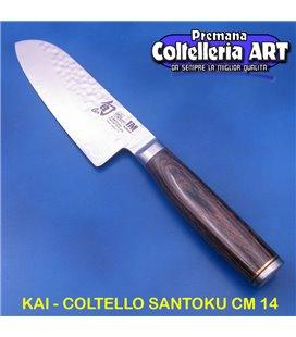 Kai - Coltello Santoku cm 14 - Damascato - TDM