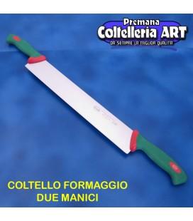 Coltello Formaggio due manici cm.36