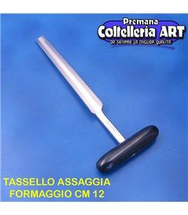 Bharbjt - Tassello assaggia formaggiomanico in corno di bufalo cm 12